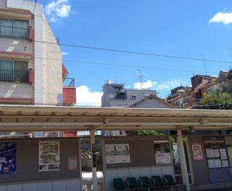 ☆写真は世田谷線松原駅のホーム。久しぶりの青空。