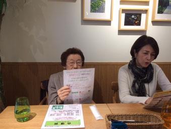 ☆昼食はホームクレール用賀様の1階で。左側はわがマドンナ坂部禮さん。右はHさん。生田さんは他用で移動されました。