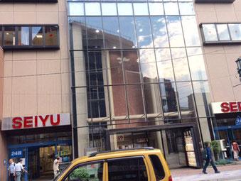 ☆NHK学園くにたち様はこのせきやビルの6階にあります。