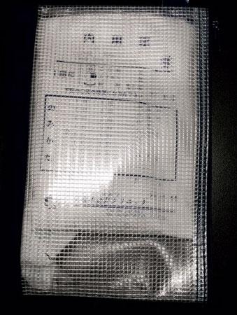 ☆ビニールケースの中の薬は最近いただきました。