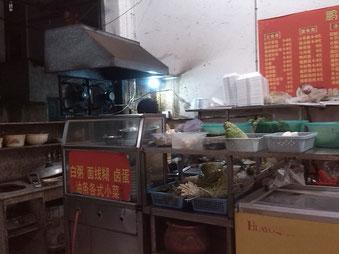 Eine kleine Garküche ein einer Seitenstraße in einem kleinen Vorort. Also in der Pampa. Die Verständigung auf Chinesisch ist kaum möglich, denn man spricht hier Minnan Hua, die hygienischen Bedingunge