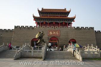 Das angeblich größte Restaurant in China befindet sich in Changsha, der Hauptstadt der Provinz Hunan.