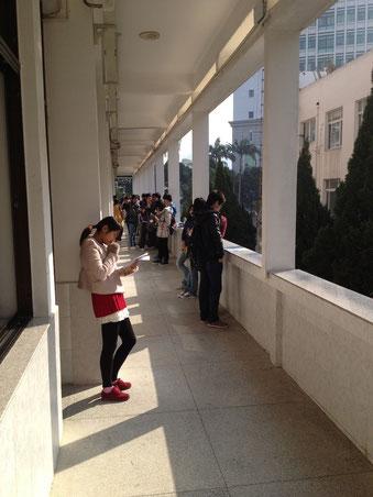 Last-Minute Prüfungsvorbereitung. In China Standard. Niemand lernt Wochen oder Monate vor der Prüfung.