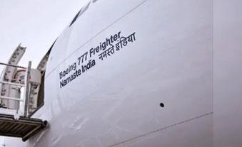 Lufthansa Cargo still Namastes, despite Lufthansa Passenger Airlines' temporary Alavida... Image: Lufthansa Cargo
