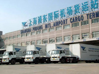 Chinese airports, such as Shanghai's Pudong, lead global cargo growth  -  courtesy: PVG