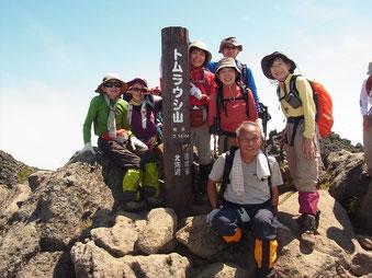 トムラウシ山山頂にて