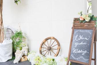 Hochzeitstrends 2019 - Kreative Dekoideen