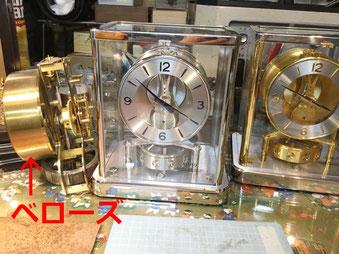 ジャガールクルト アトモス ATMOS 神秘の永久時計 その1 ベローズ