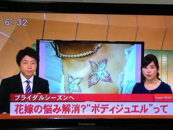 福井テレビ様