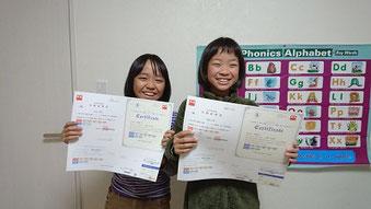 小学生で英検3級合格の英会話教室ラッキーペニー