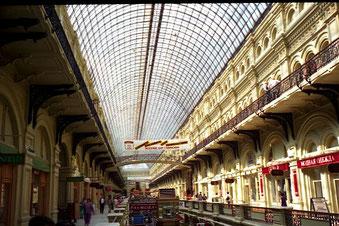 Gum - der schönste Einkaufs-Palast Russlands