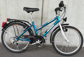 Cilo - Kids Bike