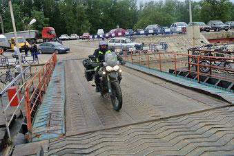 Donau-Fähre bei Galati
