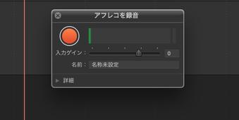 値段 ファイナル カット プロ iMovieのファイルをファイナルカットプロで読み込む方法。FCPXへ動画ファイルを丸っとコピーできた