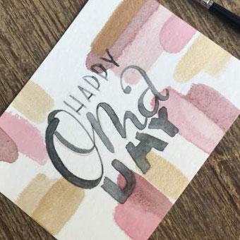 einfache Watercolor Geburtstagskarte mit Handlettering