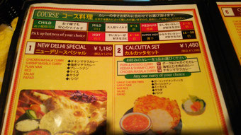 Super hot just 11-50 time hotter than normal hot. Do not worry. All rights reserved by onegai kaeru
