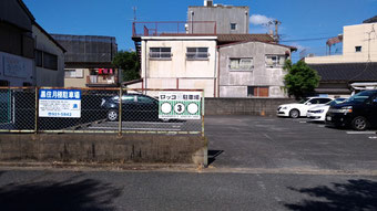 北九州市小倉北区城野にあるリラクゼーションマッサージ店ロッコの駐車場