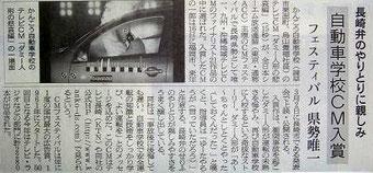 11/10朝日新聞に掲載されました。