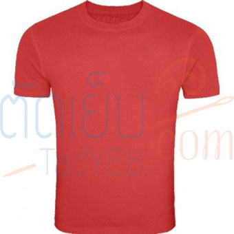 เสื้อเช็ต, ยูนิฟอร์ม, ตัดย็บ, รับผลิต, ตัด, เย็บ, ปัก, สกรีน, ยูนิฟอร์ม, uniform, print, design, print, digital,