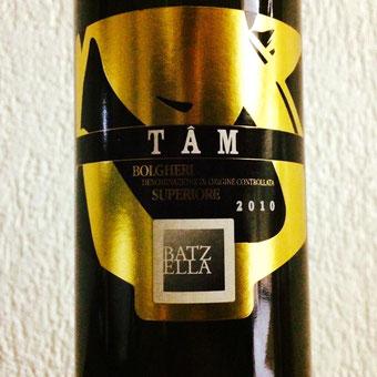 TAM, Batzella, 2010