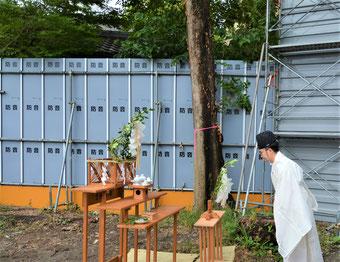 樹木伐採清祓い
