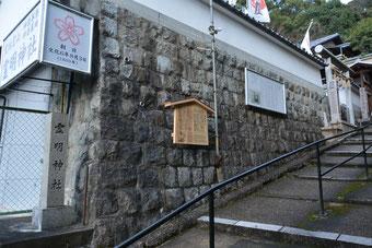 令和2年3月11日 京都市の駒札設置