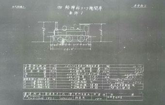 資料提供/上野弘介氏