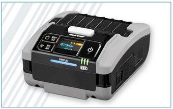 Abbildung mobiler Thermodrucker schwarz grau