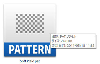 patternファイル