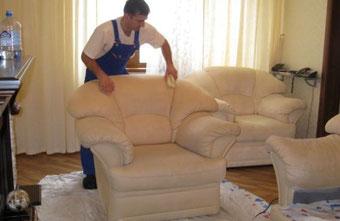 чистка кожаной мебели в Голицыно и Больших Вязёмах