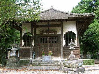 菊池での店舗所在地の地名の由来、禅寺「正観寺」