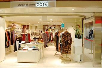 シャンブル ドゥ シャームが展開する「シャンブル ドゥ シャーム コテ」は関西初出店。毎日の生活のそばにあり、いつもの暮らしを豊かで明るい気持ちにするような洋服と雑貨を取り揃えています。レッグウェアやアクセサリー、ポストカード、傘など小物も充実。エキモなんば店限定のウール混カーディガンは5色展開で4095円、一枚でも着られるインナーは1050円