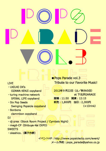 Pops Parade Vol.3