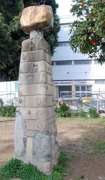 Stone Marker, near Famagusta Gate, Nicosia