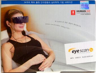 アイスキャン eyescan