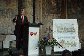 XII. Deutsch-Koreanisches Forum - Rede des Bundespräsidenten