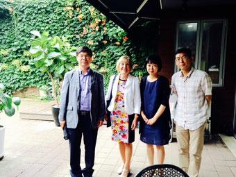 2015 mit Yonsei Kollegen