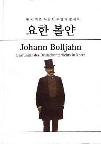 Publikation von Dr. Sylvia Bräsel, herausgegeben von der Deutsch-Koreanischen Gesellschaft 2012