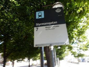 トラムのバス停