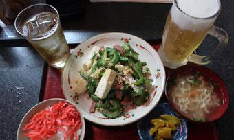Zur Okinawa-Reise im November 2018