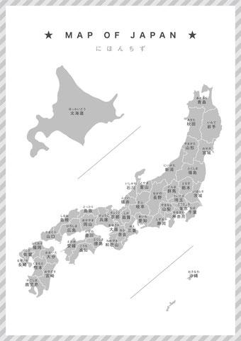 日本地図 無料ダウンロード 日本地図ポスター おしゃれ