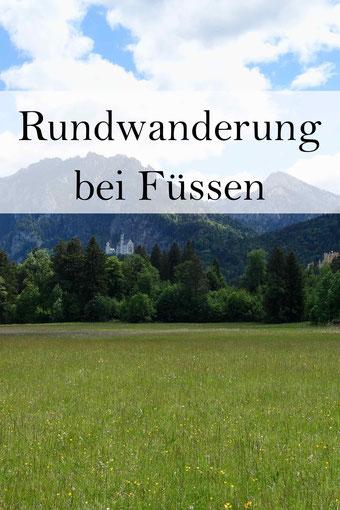 Füssen wandern: Um den Schwansee zum Alpsee.