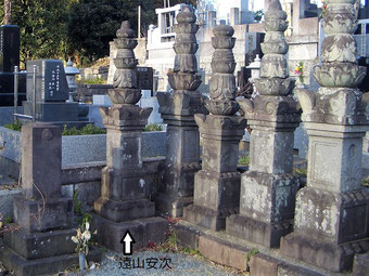 遠山安次の墓 蓮光寺
