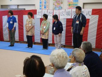 インストラクターの篠田さんと運営ボランティアの紹介