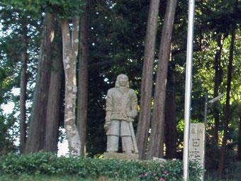 草薙神社 日本武尊石像