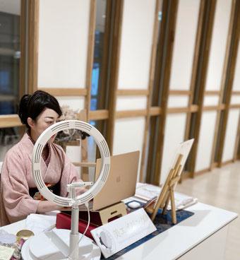 千葉市美術館オンラインワークショップ zoom配信・アートセラピスト桜井まどか