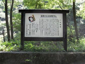 観光地や名所旧跡などによく見かけますね。