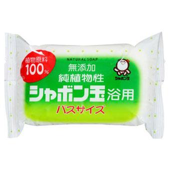 純植物性シャボン玉浴用バスサイズ 155g