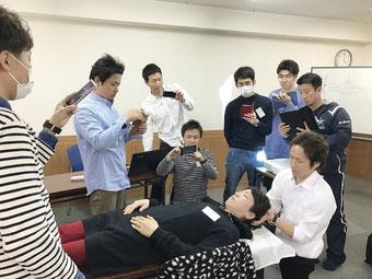田中療術院 セミナー