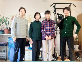 田中療術院メディア